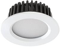 Точечный светильник Novotech Drum 357907 -