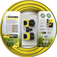 Аксессуар для минимойки Karcher 2.645-156.0 -