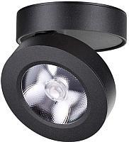 Точечный светильник Novotech Groda 357985 -