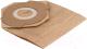 Пылесборник для пылесоса Bosch 2.609.256.F34 -