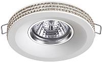 Точечный светильник Novotech Lilac 370444 -