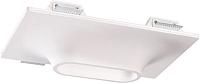 Точечный светильник Novotech Cail 370496 -