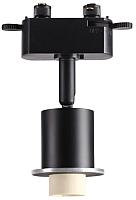 Трековый светильник Novotech Unite 370518 -