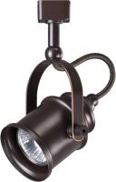 Трековый светильник Novotech Veterum 370545 -