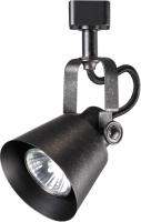 Трековый светильник Novotech Veterum 370551 -