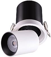 Точечный светильник Novotech Lanza 358081 -