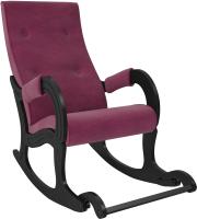Кресло-качалка Импэкс 707 (венге/Verona Cyklam) -