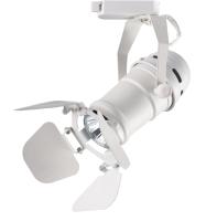 Трековый светильник Novotech Ufo 370409 -