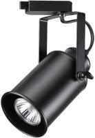 Трековый светильник Novotech Pipe 370410 -