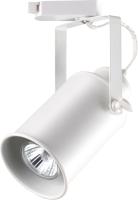 Трековый светильник Novotech Pipe 370411 -