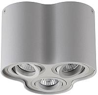 Точечный светильник Odeon Light Pillaron 3831/3C -
