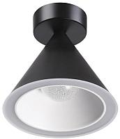 Точечный светильник Odeon Light Taper 3838/15CL -