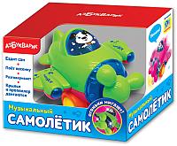 Интерактивная игрушка Азбукварик Самолетик / AZ-2243 -