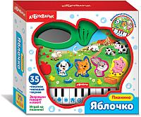 Музыкальная игрушка Азбукварик Яблочко / AZ-1991 -