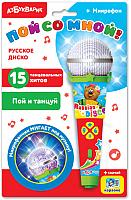 Музыкальная игрушка Азбукварик Русское диско. Пой со мной! / AZ-1980 -