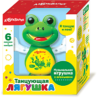 Интерактивная игрушка Азбукварик Танцующая лягушка / AZ-2036 -