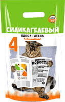Наполнитель для туалета Four Pets TUZ020 (4л) -