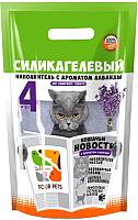 Наполнитель для туалета Four Pets TUZ019 (4л) -