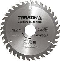 Пильный диск Carbon CA-171826 -