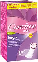 Прокладки ежедневные Carefree Large Fresh Plus (36шт) -
