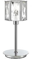 Прикроватная лампа Odeon Light Brittani 4119/1T -