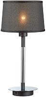 Прикроватная лампа Odeon Light Loka 4159/1T -