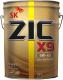 Моторное масло ZIC X9 5W40 / 192613 (20л) -