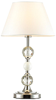 Прикроватная лампа Odeon Light Raul 4190/1T -