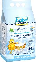 Стиральный порошок Babyline Детский DC07 (2.4кг) -