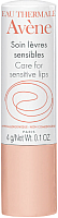 Бальзам для губ Avene Care For Sensitive Lips (4г) -
