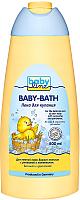 Пена для ванны детская Babyline Baby Bath Foam 208036 (500мл) -