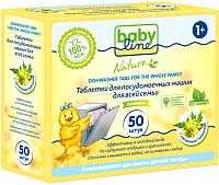 Таблетки для посудомоечных машин Babyline Nature DB048 (50шт) -