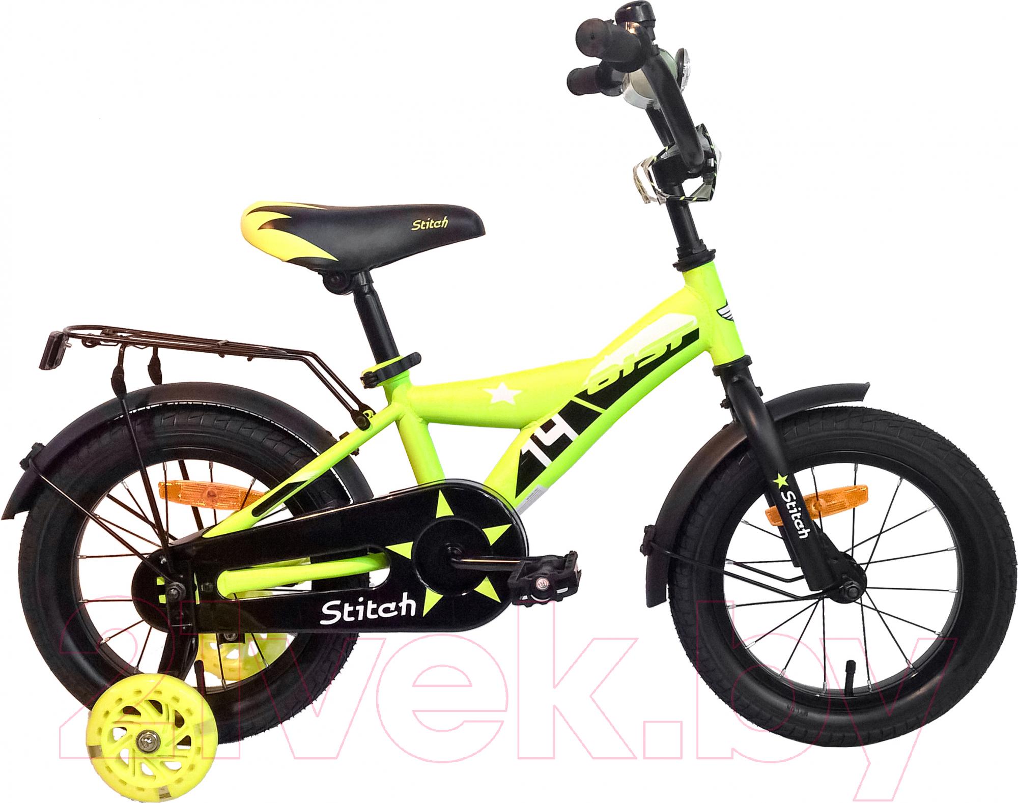 Купить Детский велосипед AIST, Stitch 2019 (14, желтый), Беларусь