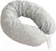 Подушка для беременных Martoo Mommy MOM-GR (белые звезды на сером) -