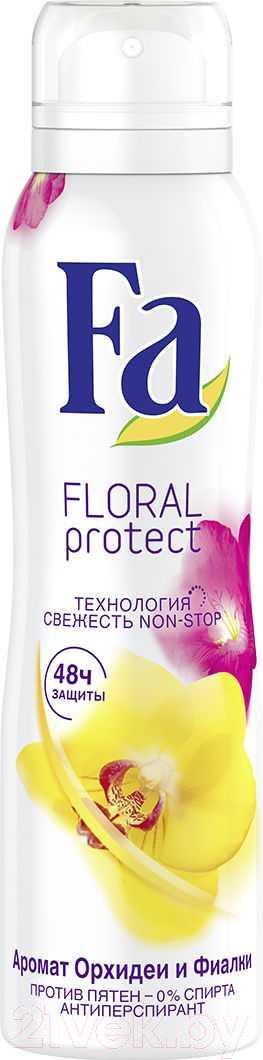 Купить Дезодорант-спрей Fa, Floral Protect. Аромат орхидеи и фиалки (150мл), Россия