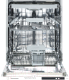 Посудомоечная машина Schaub Lorenz SLG VI6210 -