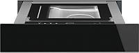 Вакуумный упаковщик Smeg CPV615NX -