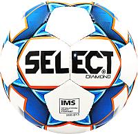 Футбольный мяч Select Diamond IMS / 810015-002 (размер 5, белый/синий/оранжевый) -