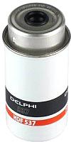Топливный фильтр Delphi HDF537 -