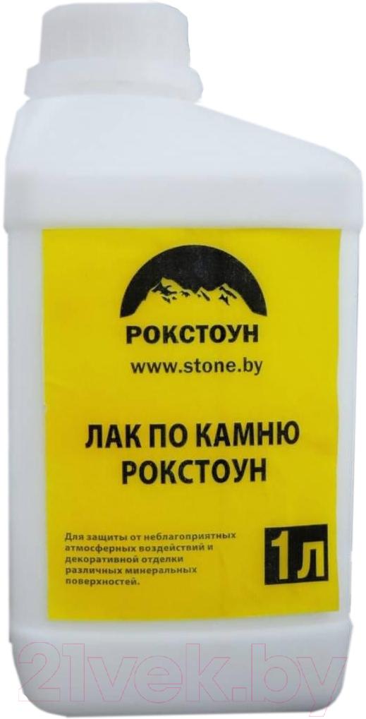 Купить Лак РокСтоун, Для декоративного камня (1л), Беларусь, бесцветный
