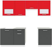 Готовая кухня ВерсоМебель Эко-6 2.3 (антрацит/красный чили) -
