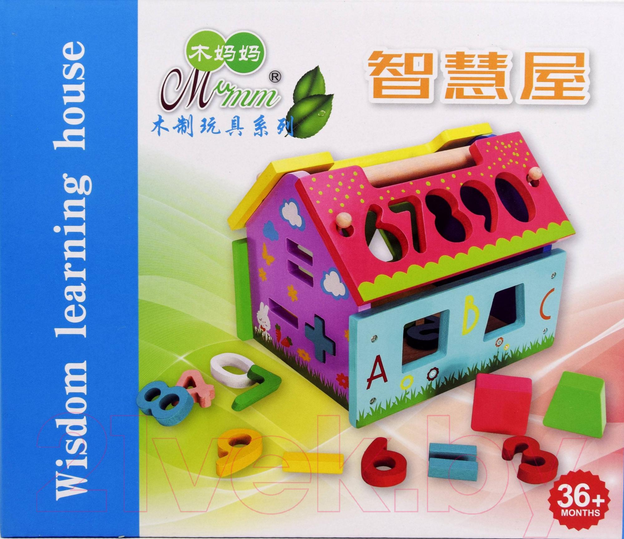 Купить Развивающая игрушка Ausini, Домик / 7164, Китай, дерево