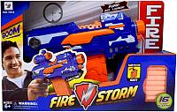 Игровой набор Essa Пистолет / 200047960 -