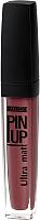 Жидкая помада для губ LUXVISAGE Pin-Up Ultra Matt тон 33 (5г) -
