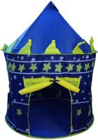 Детская игровая палатка Haiyuanquan Купол / LY-023 (синий) -