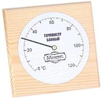 Термометр для бани Добропаровъ Классика / 3821165 -