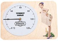 Термометр для бани Добропаровъ Дамочка / 3821174 -