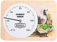 Термометр для бани Добропаровъ Банька / 3967696 -