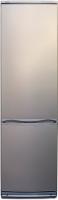 Холодильник с морозильником ATLANT ХМ 6026-080 -