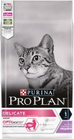 Корм для кошек Pro Plan Delicate с индейкой (1.5кг) -